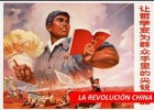 La Revolución China. | Recurso educativo 740725